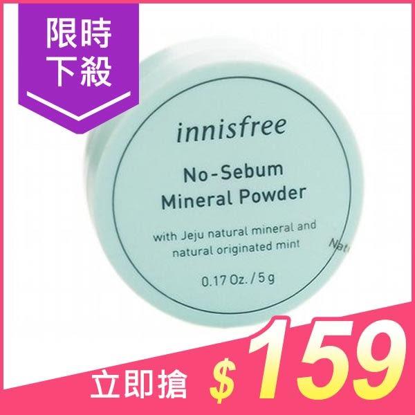 韓國 Innisfree 無油光天然薄荷礦物控油蜜粉(5g)【小三美日】$199
