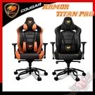 [ PC PARTY ] 美洲獅 COUGAR ARMOR TITAN PRO 電競椅