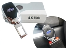 福特用 不鏽鋼 車用安全帶扣 插扣 安全帶架高 插銷 focus escape FIESTA kuga mk3 mk4