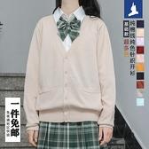 黛JK制服開衫日本校服純棉杏色濃紺女生純色針織衫毛衣外套DK開衫 小山好物
