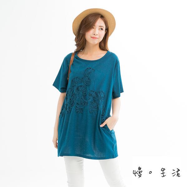 立體皺花棉麻長版上衣(紅/藍)-F【慢。生活】