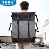 博格利諾 多功能雙肩4K畫板袋素描美術寫生帆布背包收納袋正韓