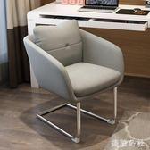 辦公椅 現代簡約家用游戲椅子辦公椅 ZB1217『美鞋公社』