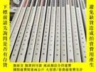 二手書博民逛書店罕見小說繪2013年14本合售Y359188 出版2013