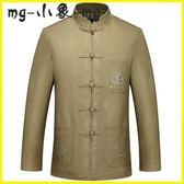 MG 唐裝-唐裝夾克男式純棉外套中式漢服長袖上衣休閒裝