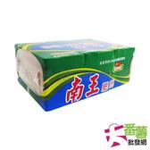 【台灣製】3入南王肥皂/最天然環保的石鹼/衣領袖口好洗去污 [A8] - 大番薯批發網