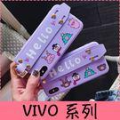 【萌萌噠】VIVO NEX / X21 螢幕指紋 紫色聖誕小動物保護殼 創意手腕帶支架 全包防摔軟殼 手機殼