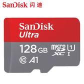 闪迪128g内存卡高速Micro sd卡128g手机内存128g卡通用 全館