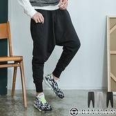 縮口飛鼠褲 棉褲【FM1006】OBIYUAN 厚磅棉質素面長褲/休閒褲共3色