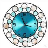 天然貝殼北歐鐘表掛鐘時鐘創意時尚客廳家用藝術個性現代簡約靜音