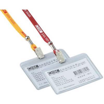 COX 三燕 橫式多功能高級證件套/派司套/識別套+布帶整組 NT-625H