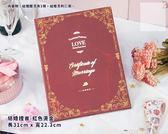 一定要幸福哦~~西式結婚證書(紅色燙金)、 結婚用品、婚俗用品
