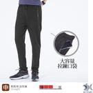 【NST Jeans】大尺碼 鬆緊帶長褲 運動休閒風 男 396(66626)