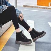 【免運】內增高馬丁靴女英倫風韓版百搭加絨厚底原宿雪地短靴 隨想曲