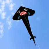 大三角長尾黑鯊魚造型風箏(373*183)(全配/附150米輪盤線)【888便利購】