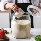米桶 玻璃米缸20斤廚房大容量防潮防蟲儲米箱家用密封裝面粉雜糧儲存罐【八折搶購】