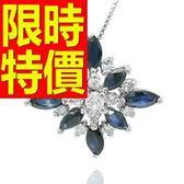 藍寶石 項鍊 墜子S925純銀-0.30克拉生日聖誕節禮物女飾品53sa27[巴黎精品]