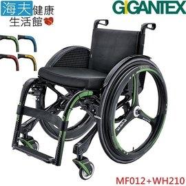 航翊手動輪椅(未滅菌)【海夫健康生活館】Gigantex 法國款 碳纖維 輪椅(MF012+WH210)