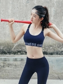 可調節肩帶防震運動內衣健身跑步文胸速干字母背心女