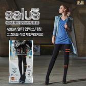韓國salua 科學壓力塑腿褲襪 400M 微絨