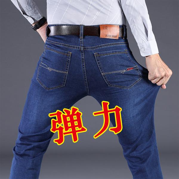 牛仔褲春秋季直筒潮流彈力大尺碼男寬鬆休閒長褲修身正韓潮流褲6款 28-40碼 快速出貨