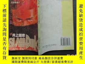 二手書博民逛書店籃球飛人罕見4Y194791 井上雄彥 中國華僑出版社 出版19