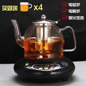 玻璃茶壺家用電磁爐專用玻璃煮茶壺耐熱加熱燒水壺過濾泡茶壺套裝 NMS 露露日記