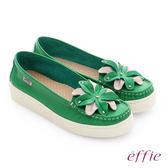 effie 輕樣漫步 全真皮雙色浪漫花朵奈米休閒鞋  綠