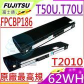 FUJITSU電池(原廠)-LIFEBOOK T2010, FPCBP186,PCBP186AP,FMVNBP157,FMVNBP158,T50U/V,T70U,富士電池