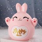可愛兔子存錢罐兒童防摔女生網紅只進不出儲蓄罐創意女孩生日禮物 夏季狂歡
