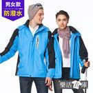 【AS1151】菱格厚裡長毛鋪棉連帽風衣外套(藍色)●樂活衣庫