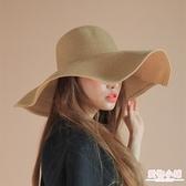 韓國ins可折疊大帽檐遮陽帽子女夏天韓版出游百搭防曬草帽沙灘帽