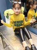 女童毛衣2018新款秋裝秋季套頭針織打底衫兒童女大童韓版洋氣毛衫