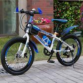兒童自行車202224寸男女孩小學生童車89101214歲碟剎變速山地單車【無趣工社】