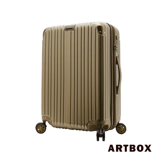 【ARTBOX】沐夏星辰 - 24吋PC鏡面可加大旅行/行李箱 (墨綠金)