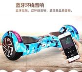 兩輪兒童體感電動扭扭車成人思維漂移平行車雙輪代步車智慧平衡車 QM 向日葵小鋪