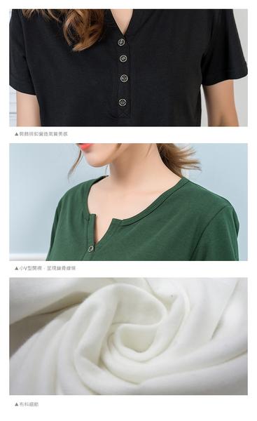 短袖衣服--典雅氣質船領V形開襟排釦棉質短袖上衣(白.黑.綠L-5L)-U479眼圈熊中大尺碼