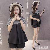 夏裝婦套裝 時尚款外出兩件套短袖上衣寬鬆短褲夏季新款孕婦裝  yu4009『俏美人大尺碼』