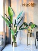 ins風裝飾仿真植物旅人蕉網紅綠植龜背竹客廳北歐仿真綠植假盆栽 HM 范思蓮恩