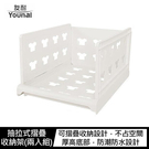 【愛瘋潮】抽拉式摺疊收納架(兩入組)