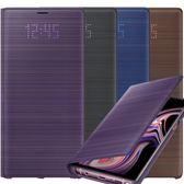 [拆封新品] Samsung GALAXY Note9 原廠LED皮革翻頁式皮套 N960