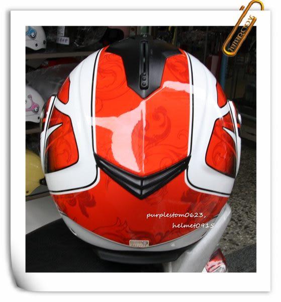 M2R安全帽,OX1,彩繪/白紅