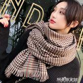 圍巾女秋冬季韓版百搭軟妹披肩針織千鳥格子英倫加厚學生圍脖解憂雜貨鋪