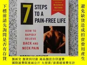 二手書博民逛書店7罕見STEPS TO A PAIN-FREE LIFE2676