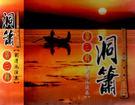 洞簫 第三輯 CD (購潮8)...