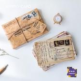 明信片 陌墨 復古回憶明信片 牛皮復古英文書寫做舊手帳素材異形卡片30張【快速出貨】