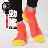 蒂巴蕾 輕勁能吸濕排汗襪7880-3色可選(22~24cm)【愛買】