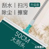 地板地面刮水器家用硅膠推水器擦玻璃神器衛生間瓷磚浴室掃水地刮HM 金曼麗莎