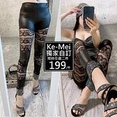 克妹Ke-Mei【AT63862】leggings性感鎖鍊玫瑰刺青透視仿皮激瘦內搭褲
