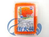 D1【魚大俠】FF113蘭陽海師傅珍味魚卵(500g/盒)